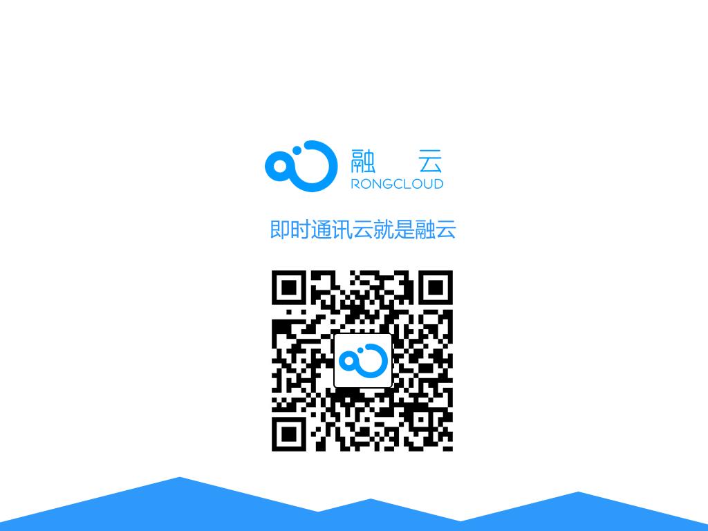 2016年 中国 App 社交化 白皮书.034