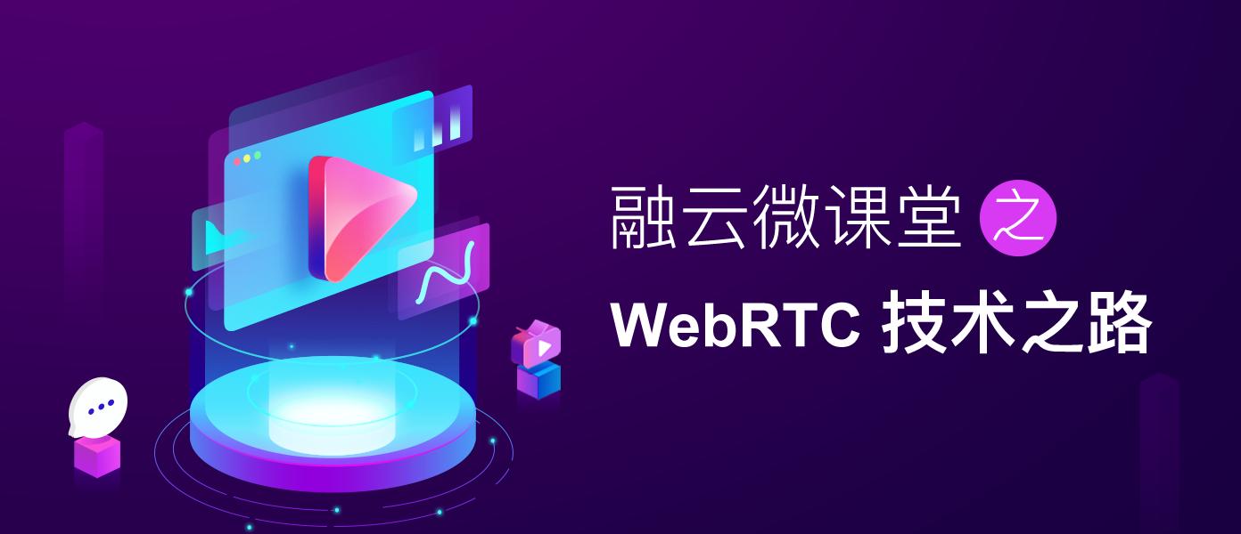 微信banner图(2.35:1)
